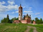 10 соток в селе Ивановское
